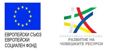 """Този сайт е създаден в изпълнение  на Договор № BG05M9OP001-2.010-0309-С01 по проект """"Социално предприятие за озеленяване и благоустройство в община Аврен"""", по Оперативна програма """" Развитие на човешките ресурси"""", съфинансиран от Европейския съюз, чрез Европейски социален фонд"""